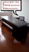 定做板式大班桌主管桌合肥经理桌特价两米老板桌