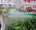 广州铭田喷雾系统供应-超实惠的超市蔬菜保鲜加湿设备