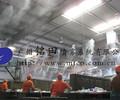 信阳生活垃圾站喷雾除臭装置-植物液安全无毒雾化除臭设备