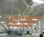 江门水泥工业粉尘雾化降尘器——环保除尘设备厂家