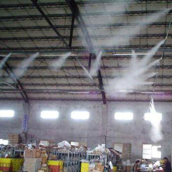 【烟花厂加湿器价格_佛山烟花厂喷雾加湿器,改善空气干燥问题_喷雾加湿设备图片】-中国工业网