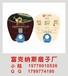 来宾广告扇子定制,塑料扇子专版,广西广告扇子