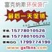广西广告袋厂,南宁布袋印字价格,手提袋印花