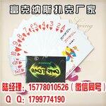 广西扑克印刷厂,铜版纸扑克价格,南宁免费送货设计