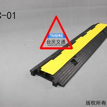 线槽板-橡胶护线板,材质,颜色