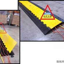 道路护线桥过线槽-线槽板