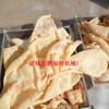 猪皮油炸机PFT-6000网带式炸肉皮生产线鹏福特食品生产设备
