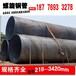 广西螺旋焊管(广西钢板卷管)用于广西市政排水工程项目