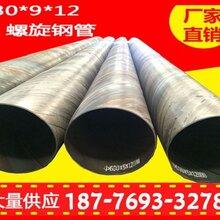 广东佛山雨江电站压力钢管大口径压力钢管管道