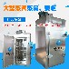 大型商用蒸包子柜,学校食堂用蒸饭箱,高产量的蒸房蒸柜