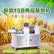 供应做香酥酥饼机器,商用酥饼机315活动报价,免费安装调试