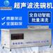旭众超声波洗碗机,商用全自动智能洗碟机