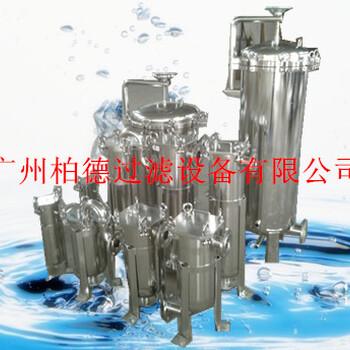 深圳袋式过滤器厂家-深圳切削液袋式过滤器