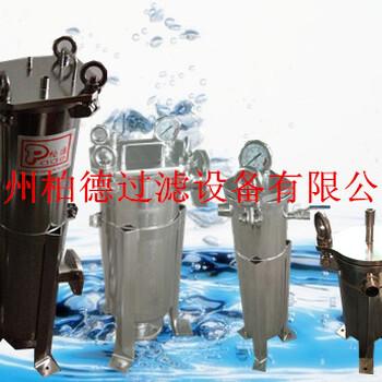 廣州機油2號袋式過濾器生產廠家