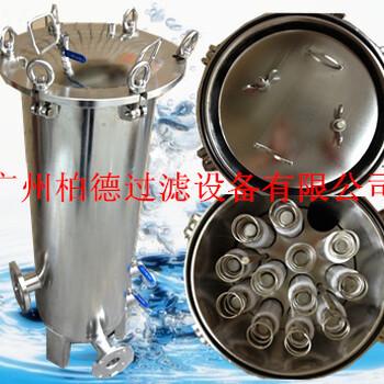 广州不锈钢精密保安过滤器生产厂家