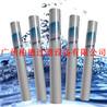 廣州PP熔噴濾芯生產廠家-廣州40英寸5微米PP濾芯
