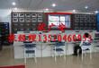 110联网报警系统,一键式报警器