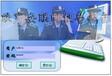 安防联网报警平台,联网报警品牌
