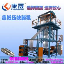 45型吹膜机高速吹膜机高产能吹膜机专用低压吹膜机