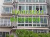 北京安裝防盜窗大興區黃村小區安裝護欄不銹鋼護網防盜網定做防盜門