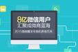郑州微信营销时代来临,郑州企业该作何选择?