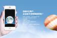 郑州微信营销企业为什么要做公众号功能开发真的有用吗