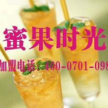 河南安阳冷饮加盟,安阳奶茶加盟,河南安阳冷饮奶茶加盟培训图片
