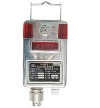 濟寧長風機械GRG5H礦用紅外二氧化碳傳感器廠家圖片