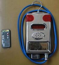 濟寧長風GW50A礦用溫度傳感器生產廠家圖片
