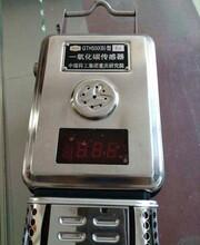 濟寧長風傳感器型號GTH500/GTH1000礦用一氧化碳傳感器批發圖片