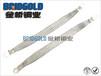 厂家直销电池铜编织线软连接法兰静电跨接线铜导线厂家直销