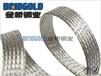 铜编织带规格型号双层编织铜带金桥铜业软铜编织线