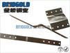 金桥铜业专模定制真空断路器铜箔软连接质量保障