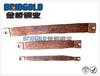 桥架连接线方形铜编织线铜导电带