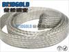 优质铜编织线镀锡编织线的检测报告浙江金桥铜编织线