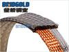 8平方铜编织带接地铜编织线规格镀锡铜编织线厂家