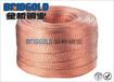 耐高温多股铜编织带_高强度镀锡铜编织带_广东铜编织线