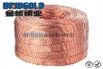 电线防护套绝缘套管可伸缩编织网管25平方铜编织带