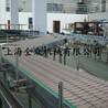 供应上海全众机械输送设备链板输送机LBX04