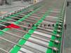 供應上海全眾機械輸送設備不銹鋼網帶線C