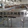 供应上海全众机械输送设备链板输送机m3