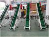 供应上海全众机械输送设备皮带输送机PI
