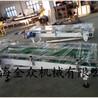 供应上海全众机械输送设备皮带输送机MV