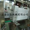 供应上海全众机械输送设备翻罐机FGJ
