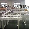 供应上海全众机械输送设备滚筒输送机GG