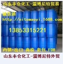 齊魯石化優質丙烯腈現貨價格圖片