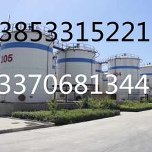 吉林石化優質丙烯腈廠家價格圖片