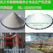 淮北聚丙烯酰胺生产厂家