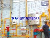 广州煤气阀维修气化器减压阀压缩机专业维修24小时服务