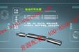 螺杆泵抽油杆导向器(螺杆泵抽油杆万向导向装置)